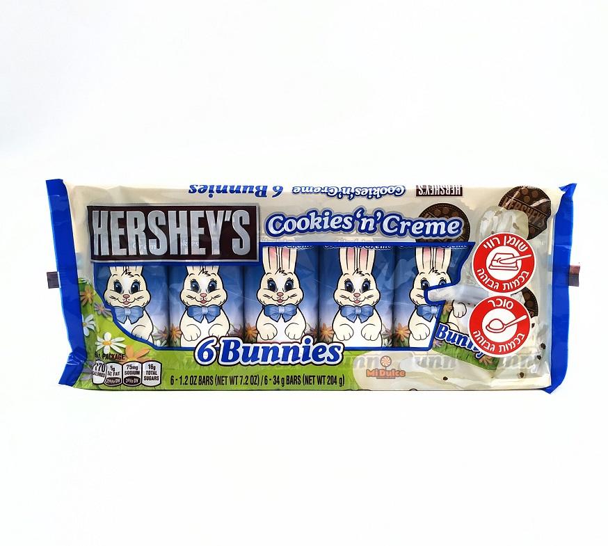 מארז ארנבי שוקולד הרשיס