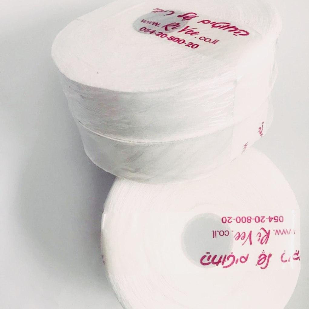 חוטי טריקו לסריגה מארז כפול, חוט טריקו צבע אופוויט, חוטי טריקו צבע שמנת,  מארז חוטי טריקו לסריגה,  חוטי טריקו פרוסים לסריגת שטיחים וסלסלות