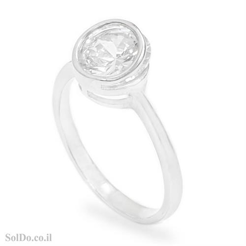 טבעת מכסף משובצת אבן זרקון  RG1678 | תכשיטי כסף | טבעות כסף