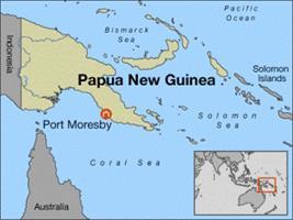 קפה ירוק פפואה ניו - גינאה- PNG Sigri AA