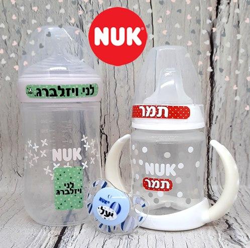 מדבקות NUK בג'ויה