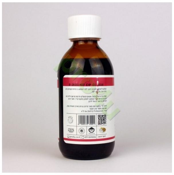 טינקטורה Tincture CNDD - CNDD - נוזלי