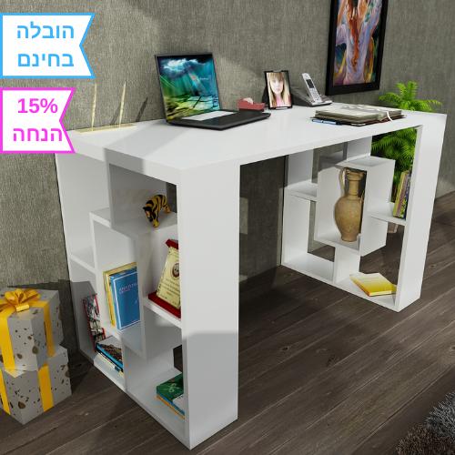 שולחן כתיבה/מחשב ולנסיה