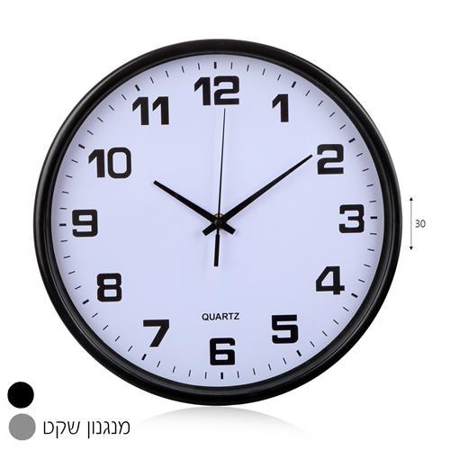 שעון קיר עגול 30 סמ שחור/כסף