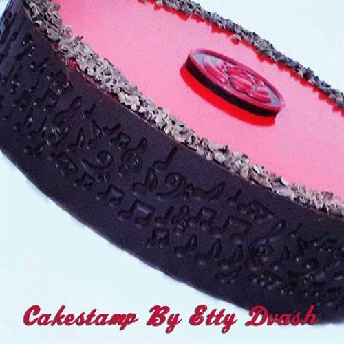 רצועה לעיטוף עוגה - תווים