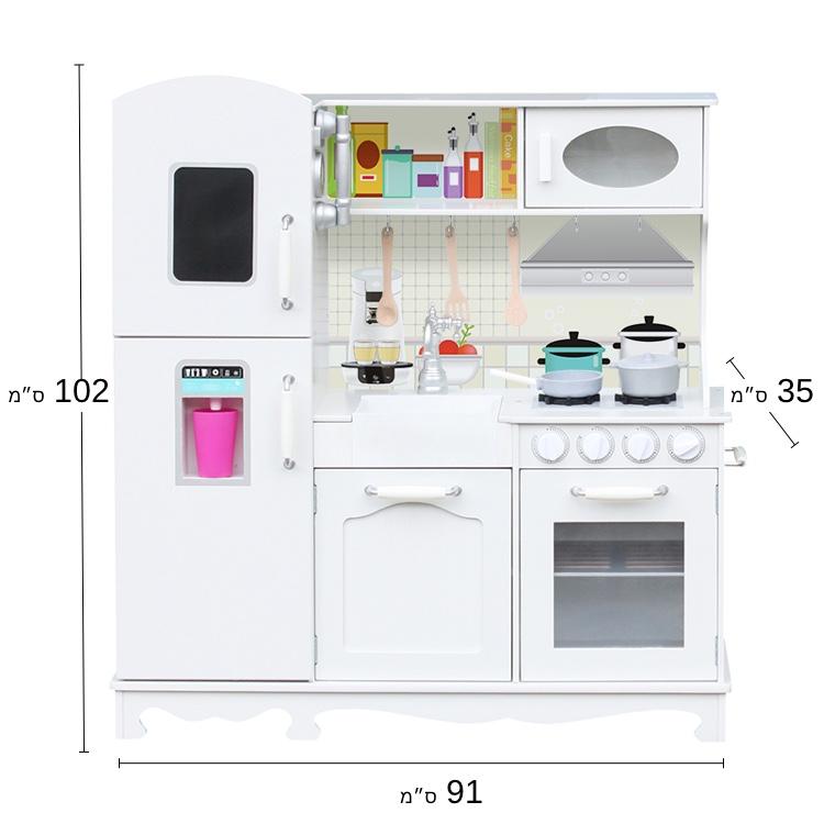 מטבח עץ לילדים לבן דגם נועם W10C409