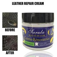 משחה לתיקון נזקים בעור