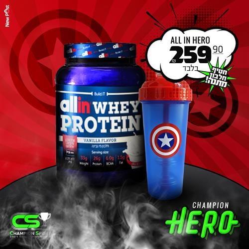 ALL IN HERO|אבקת חלבון ALLIN 2.27KG+שייקר גיבור על מתנה