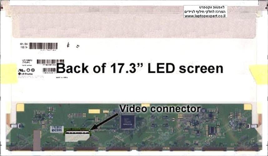 החלפת מסך למחשב נייד תלת מימד LG 17.3