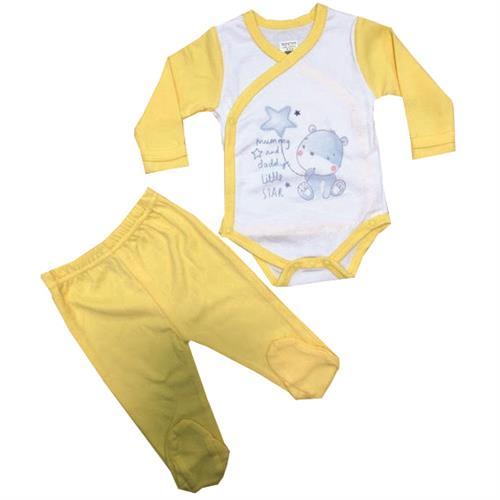 חליפת חזייה דב - צהוב