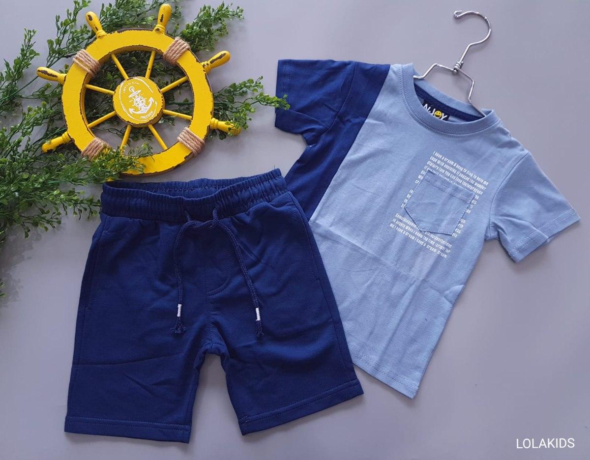 חליפת קיץ דגם 84