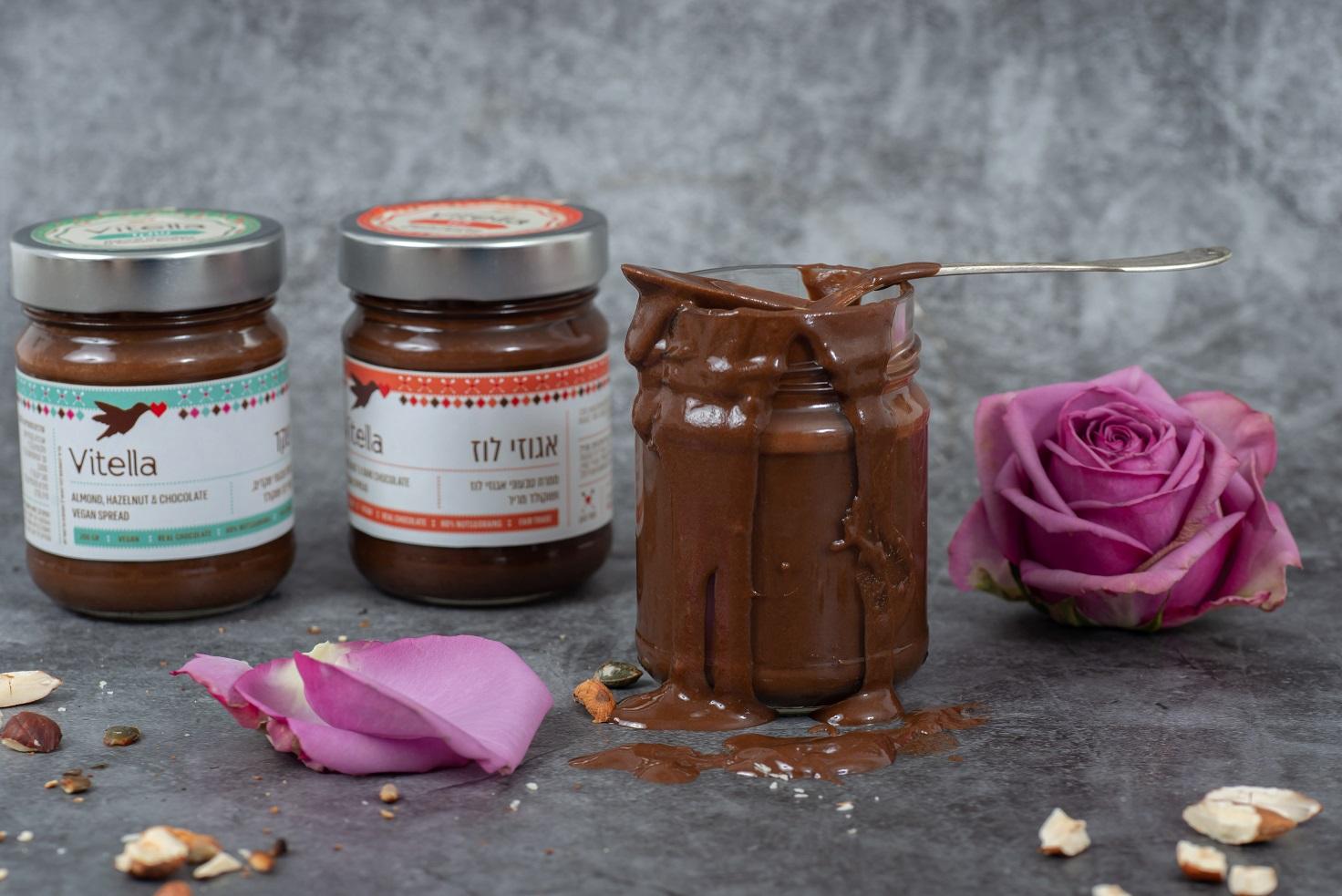 ממרח שוקולד ויטלה: לוז, שקד/ נוגט