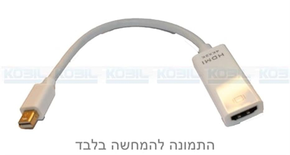 מתאם מיני Mini Display Port ל- HDMI נקבה 4k*2k