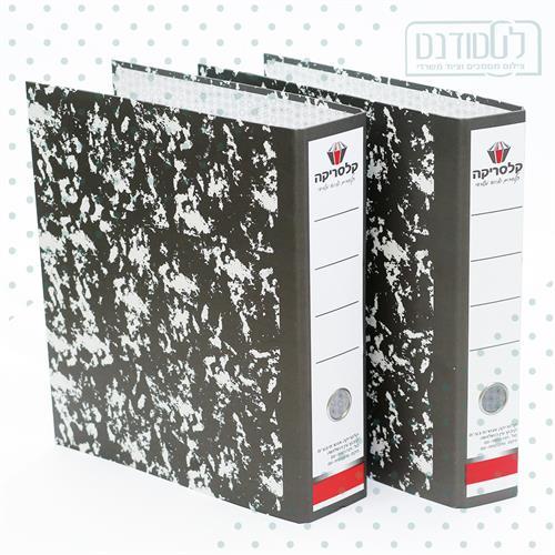 קלסר קרטון שחור לבן גודל A4