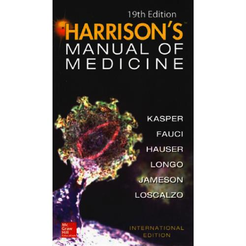 Harrisons Manual of Medicine 19th International Edition