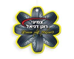 ריחנית לרכב בצורת לוגו