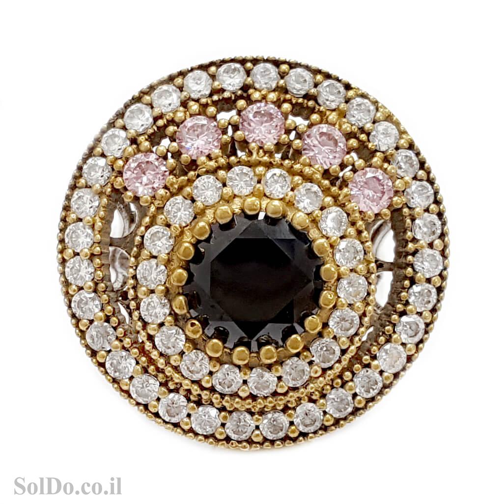 טבעת מכסף משובצת אבני זרקון צבעוניות וציפוי נחושת RG6166