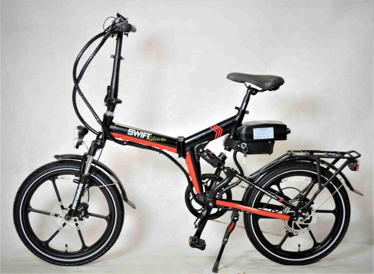 אופניים חשמליים GALAXY 48V-11Ah יד שנייה