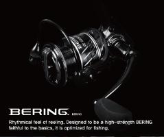 Bering reel