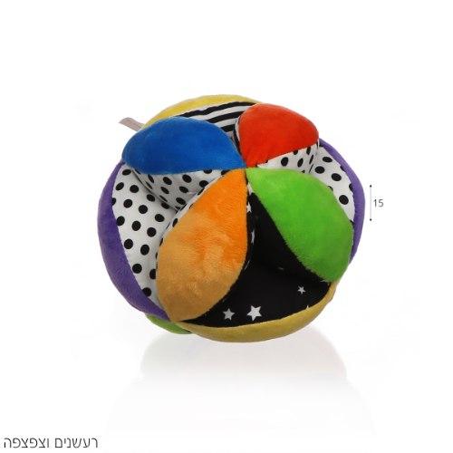 רעשן כדור רך צבעוני