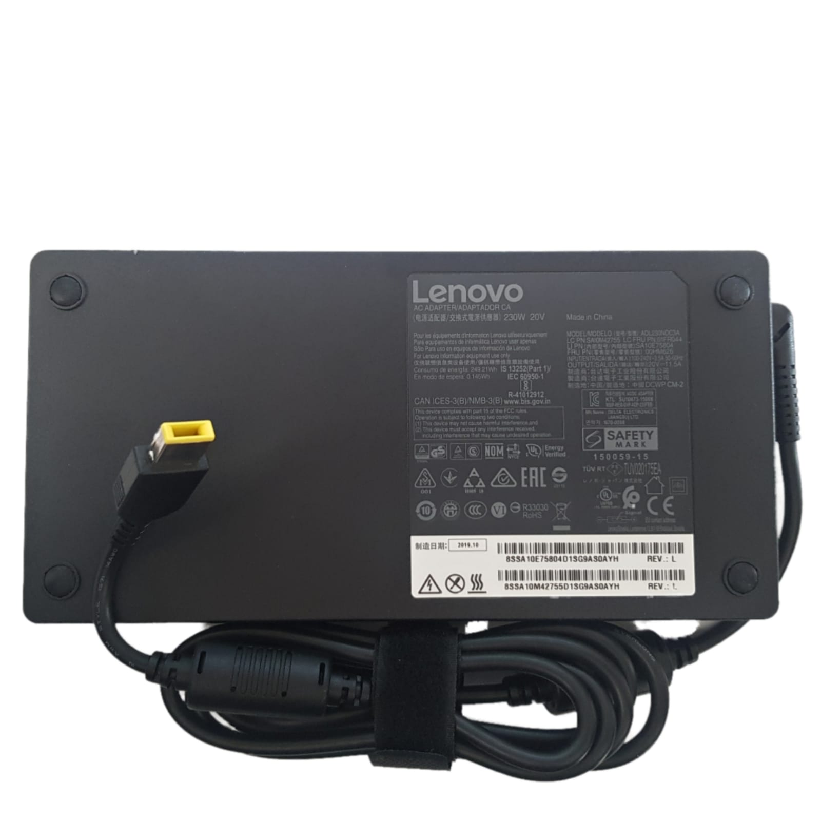 מטען למחשב נייד לנובו Lenovo Legion Y540-15IRH