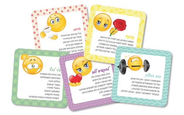 """קלפי """"סמיילי"""" - קלפים שמשמחים ילדים (וגם מבוגרים...)"""