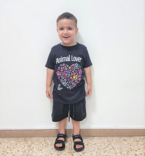 חולצת ANIMAL LOVER שרוול קצר לילדים