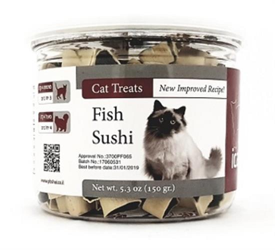 חטיפי איי קט סושי דג 150 גרם