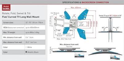 מתקן תליה לממיר/DVD/וידאו זרועות ברקן E85G