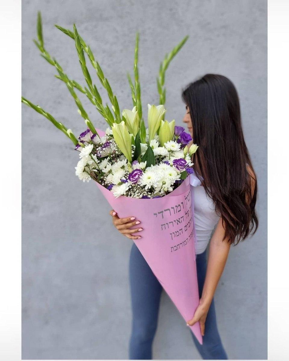 קונוס פרחים עם הקדשה אישית מקט168 (תמונה שייכת לזר גדול)