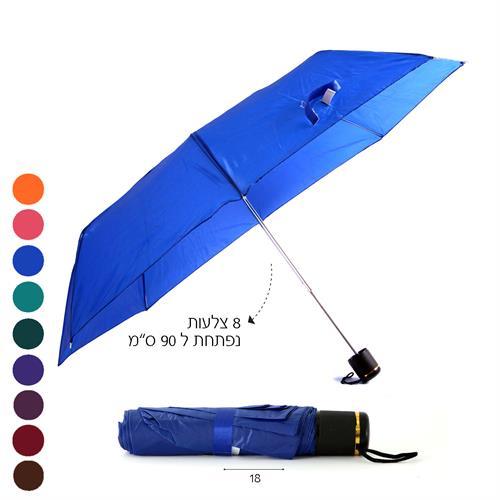מטריה מיני סוליד