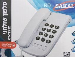 טלפון קווי 232 SKL