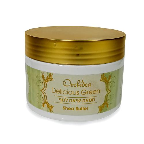 """-- חמאת שיאה לגוף Delicious Green -- מכיל  350 מ""""ל  אורכידאה"""