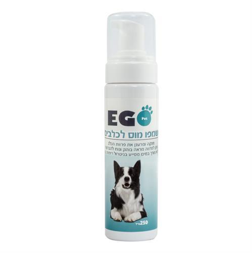 EGO PET שמפו מוס לכלבים