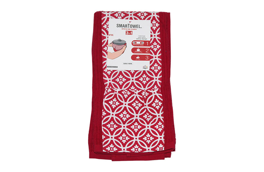 המגבת עם הכיסים