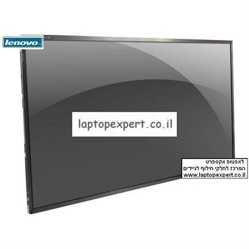 מסך למחשב נייד לנובו Lenovo ThinkPad E135 / X130e / X121e LED Laptop Display 04W1596