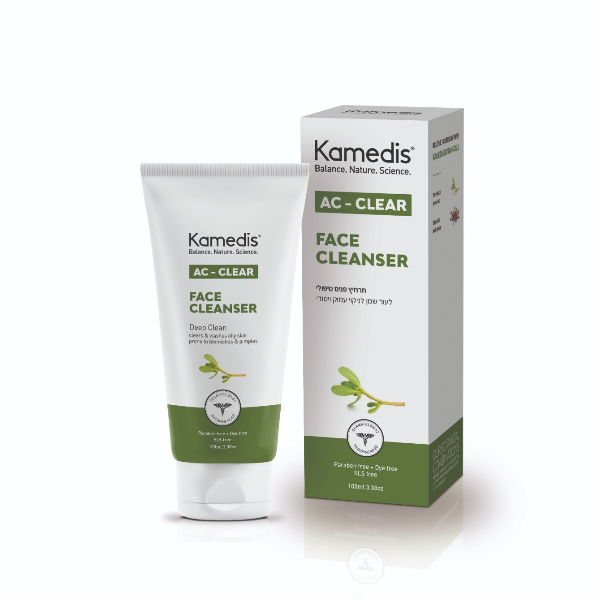 ג'ל ניקוי טיפולי לעור שמן הנוטה לפצעונים - AC - CLEAR FACE CLEANSER