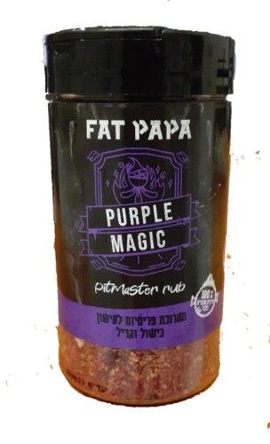 ראב קסם שחור FAT PAPA