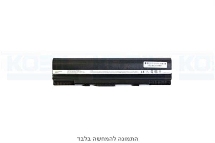 סוללה חליפית למחשב נייד Asus 1201