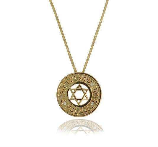 שרשרת לגבר שמע ישראל ומגן דוד עשויה בזהב 14 קראט
