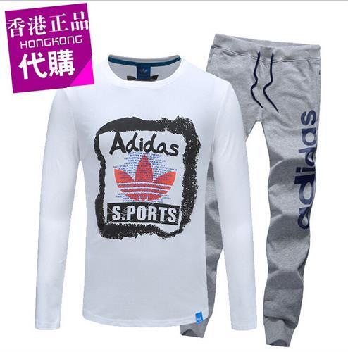 חליפת ספורט אדידס מעוצבת גברים