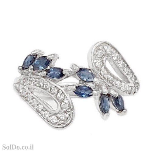 טבעת כסף משובצת אבני ספיר וזרקונים RG6193 | תכשיטי כסף 925 | טבעות כסף