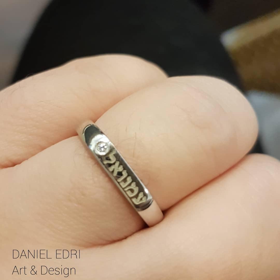 טבעת חותם אבן וחריטה- גולדפילד/ כסף