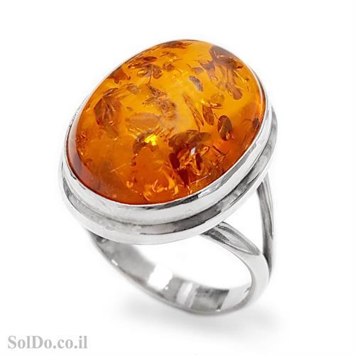 טבעת מכסף בשיבוץ ענבר צבע קוניאק RG6024 | תכשיטי כסף 925 | טבעות כסף