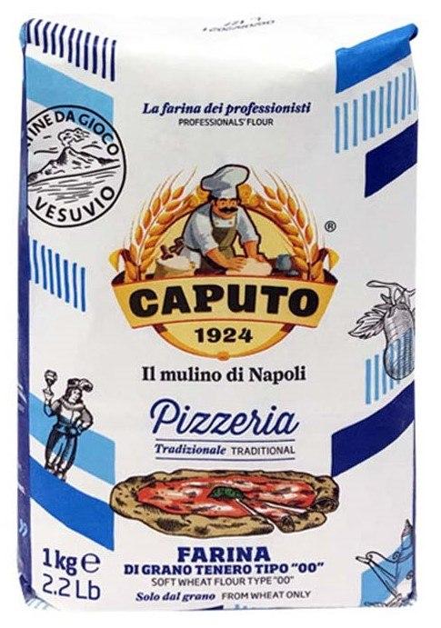 """קמח פיצרייה CAPUTO  כחול 1 ק""""ג"""