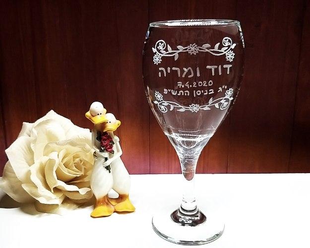 כוס חופה | כוס יין מעוצבת |תאריך עברי ולועזי