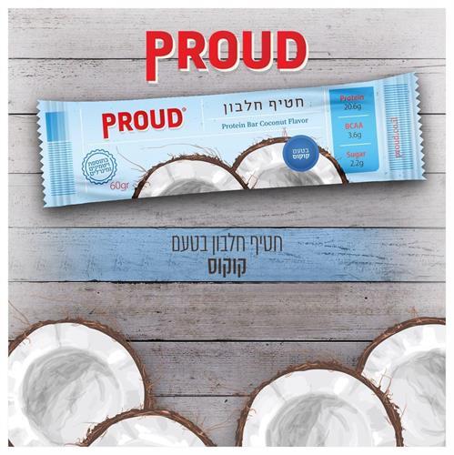 חטיף חלבון PROUD בטעם קוקוס