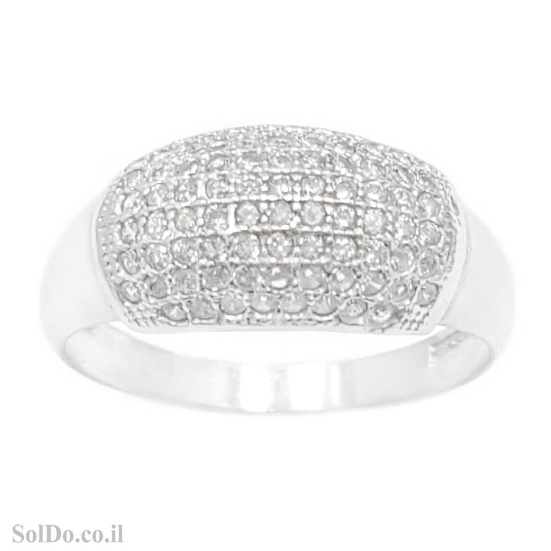 טבעת מכסף משובצת אבני זרקון  RG1676 | תכשיטי כסף | טבעות כסף