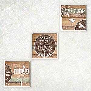 שלישיית תמונות עץ-חום | עץ