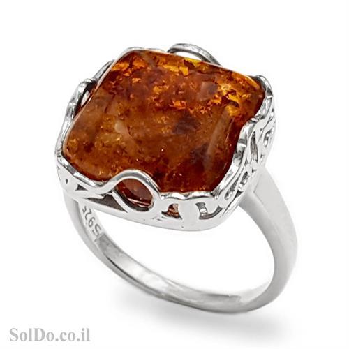 טבעת מכסף בשילוב ענבר צבע קוניאק RG8688 | תכשיטי כסף 925 | טבעות מכסף